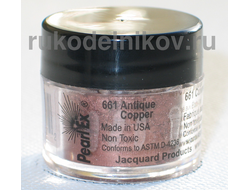 Pearl Ex, antigue copper 661, вес-3 гр.