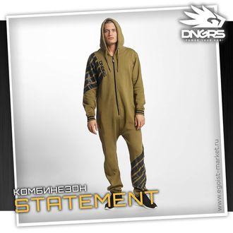 275832f77971 EGOист - купить одежду из Европы в интернет магазине с бесплатной ...