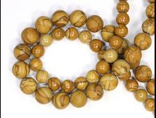 Бусина Яшма ореховая, шар 10,5 мм, ЮАР (1 шт) №19591