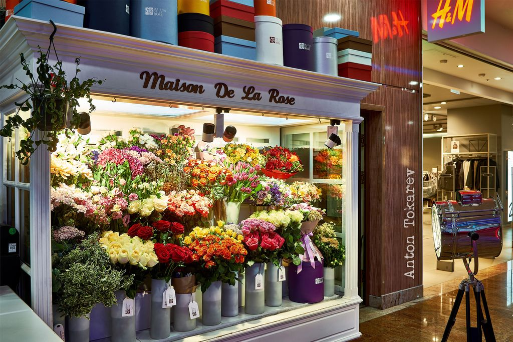 Дорогие цветы магазин