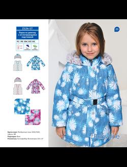 f916c94daf95 Детские конверты оптом. 1 · Парка для девочки «Зимние гвоздики» с  подстежкой «шиншила»