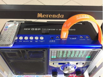 Магнитола MP3 Merenda MR-DP668REC