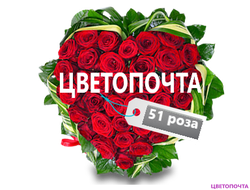 Розы сердцем