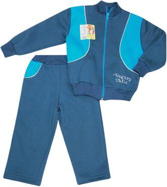 Костюм для мальчика (Артикул 4105-352) цвет синий