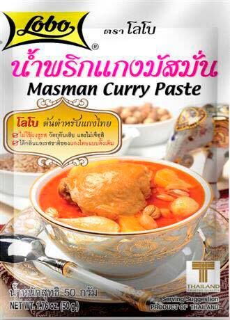 Masman Curry Paste (Lobo) 50 g