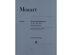 Mozart Clarinet Concerto A major K. 622
