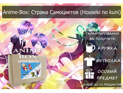 ANIME-BOX: Страна Самоцветов (Houseki no Kuni)