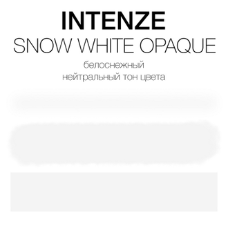 Snow White Opaque Intenze (США 1/2 oz - 15 мл)
