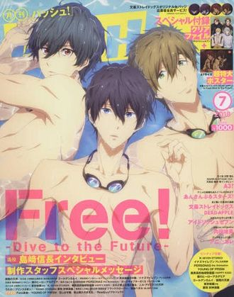 PASH! Magazine July 2018 Free! Cover Японские журналы Аниме, Intpressshop