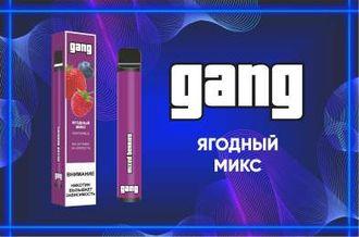 Gang x электронная сигарета купить купить жидкость для электронных сигарет в саранске на