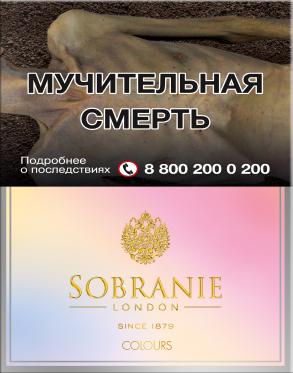 купить сигареты в новосибирске собрание