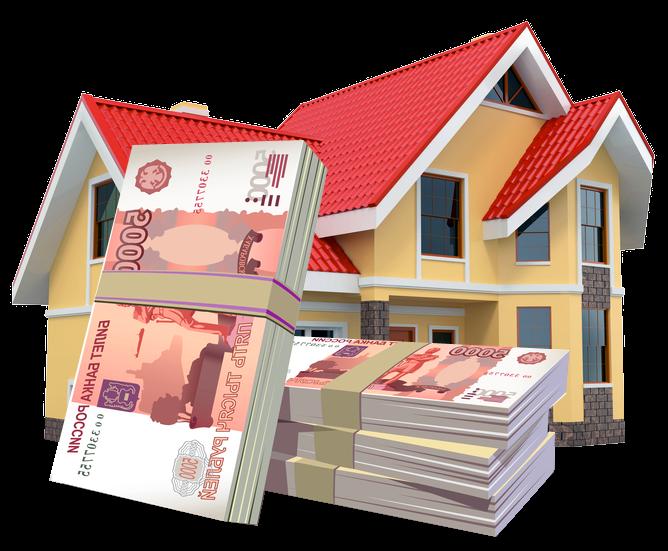 Деньги под залог доли в квартире в екатеринбурге деньги под залог авто москва не собственник