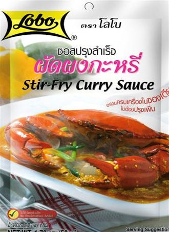 Stir - Fry Curry Sauce (Lobo) 50 g