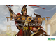 Titan Quest (XBOX ONE) (РУССКАЯ ВЕРСИЯ)