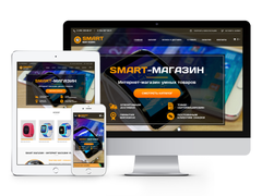 Смарт часы https://smartchas.nethouse.ru/