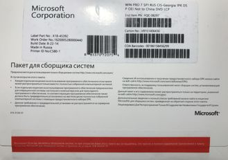 Windows 7 Professional 32/64 OEM лицензия FQC-08297