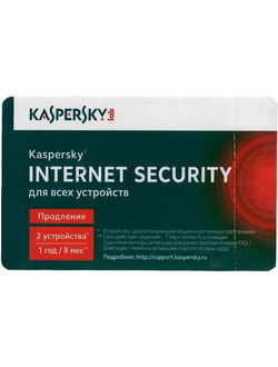 Антевирус (INTERNET SECURITY) 2 ПК  на 1 год