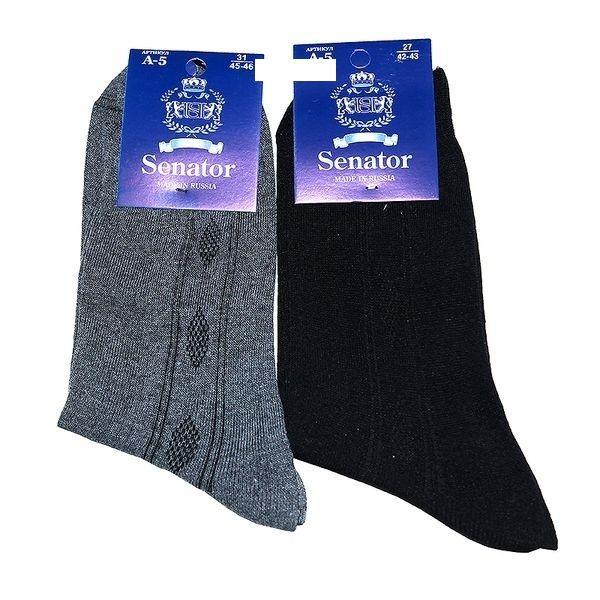 Сенатор носки мужские хлопок Арт. А-5, 10 пар (1 упаковка)