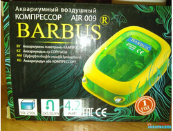 BARBUS AIR 009