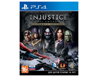 игра для PS4 Injustice gods among us