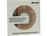 Microsoft Office 2003 Professional with BCM 269-09914 OEM