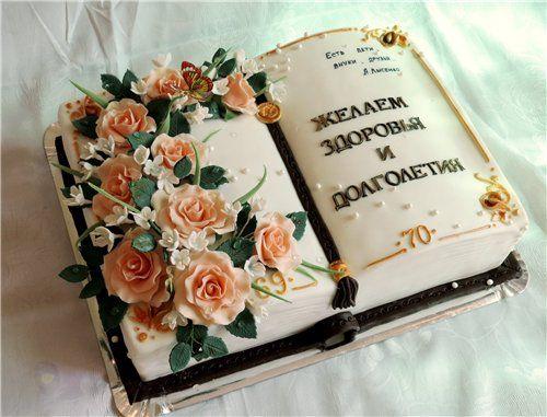 Оформление тортов к юбилею фото