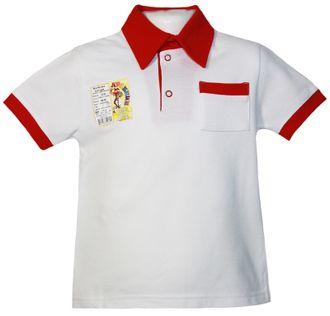 Рубашка для мальчика (Артикул 2153-342)