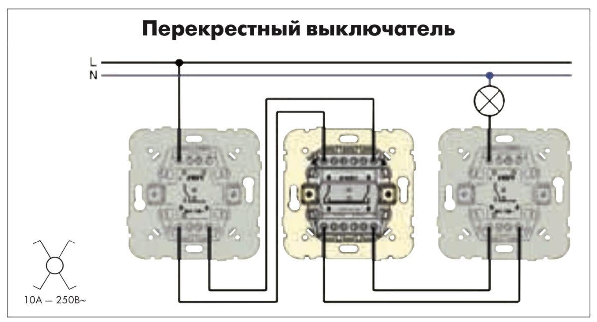 Схема проходного выключателя с двух мест картинки