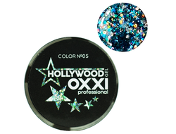 Глитерный гель OXXI Professional Hollywood №5, 5гр