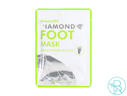 Маска для ног BeauuGreen Beauty153 Diamond Foot Mask