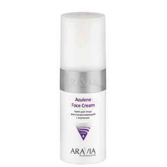 """ARAVIA Professional"" Крем для лица восстанавливающий с азуленом Azulene Face Cream, 150 м"