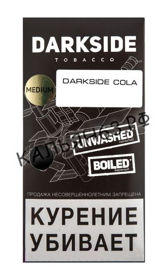 Dark Side	DARKSIDE COLA  (кола)	50 гр.