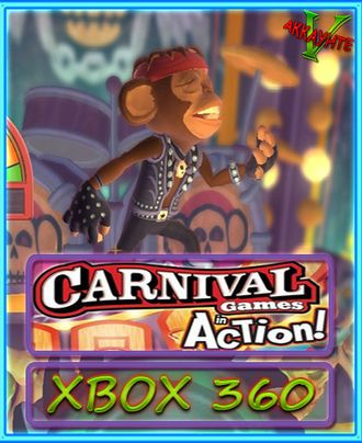 CARNIVAL GAMES IN ACTION(ЦИФРОВОЙ КОД)(XBOX 360)