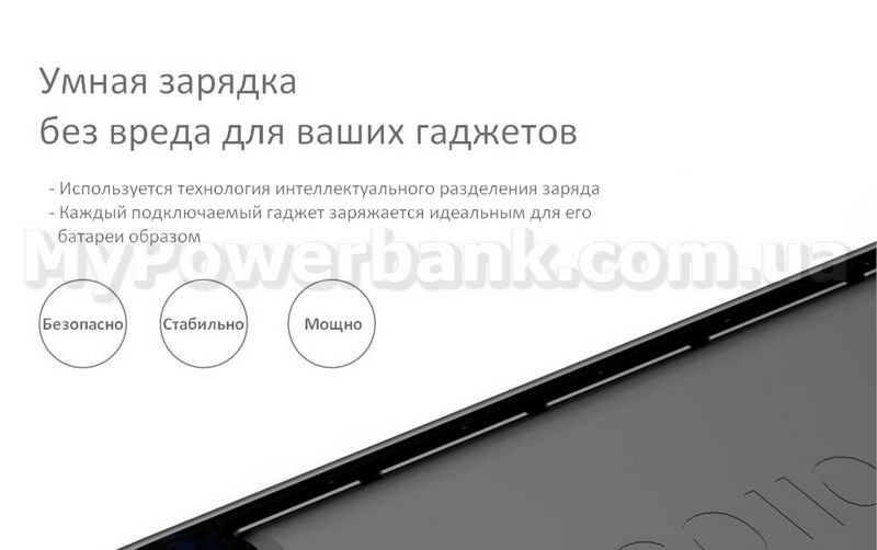 BASEUS POWER BANK отзывы