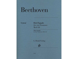 Beethoven Three Equali for four Trombones WoO 30