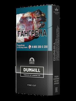Данхилл сигареты купить в новосибирске снс сигареты оптом
