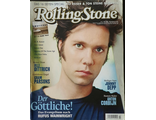 Rolling Stone Germany Magazine March 2005 Rufus Wainwright Cover Иностранные музыкальные журналы