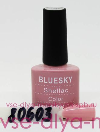 Гель-лак Bluesky Shellac color №80603