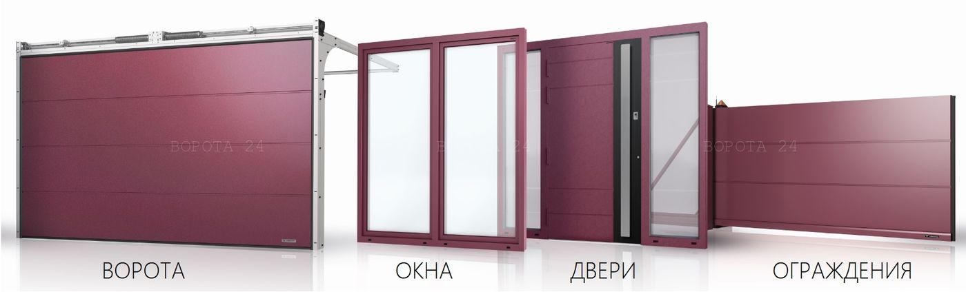 Входные двери и уличные, гаражные ворота в современном стиле - купить в Киеве