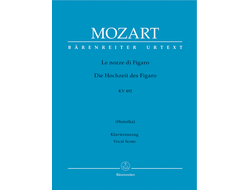 "Mozart. ""Le nozzze di Figaro"", KV 492 Opera buffa in four act, vocal score"