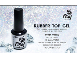 Rubber Top Gel foxy expert 15ml