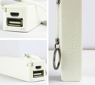 Power Bank 2600mAh 4