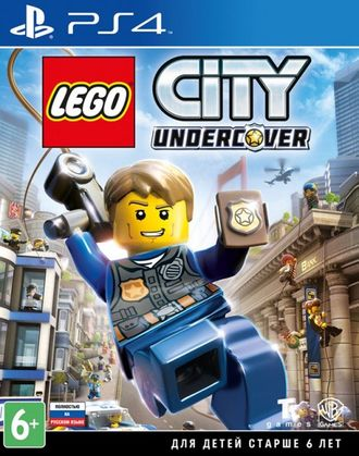 Игра для ps4 LEGO CITY Undercover