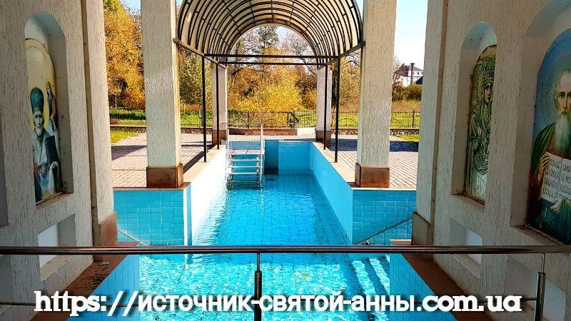 Озеро Свято Анни в Зарваниці