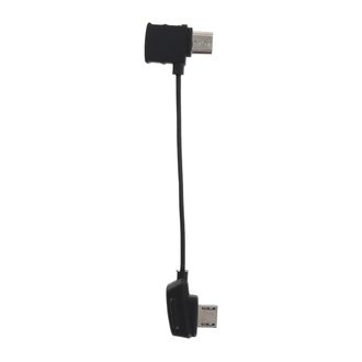 Кабель Micro USB для DJI Mavic - RC Cable (Reverse Micro USB connector)