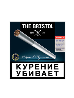 купить сигареты погарской фабрики