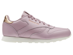 Reebok Classic Leather Lilac (36-40) Арт. 207F-A
