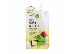 Восстанавливающий гель для лица и тела c улиткой и золотом 99% Snail & Gold Soothing Gel 50 гр