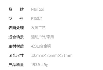 Мультитул Xiaomi NexTool Multifunction Knife Black (10 функций)