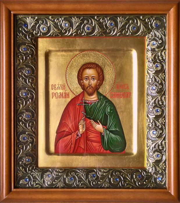 святой роман фото иконы жительницы
